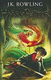 Harry Potter and the Chamber Of Secrets - Joanne К. Rowling -